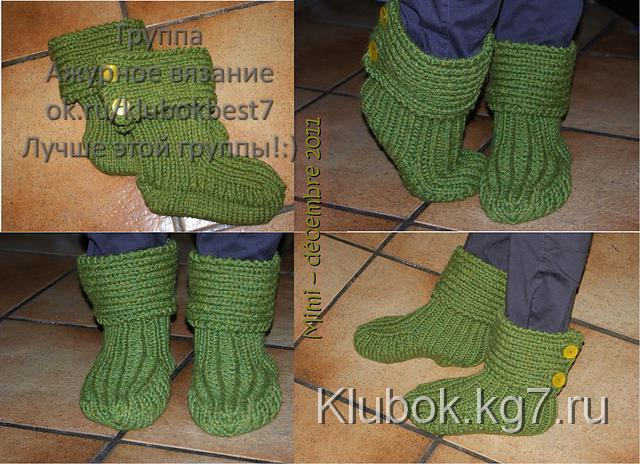 chaussons_verts_medium2 (640x464, 232Kb)